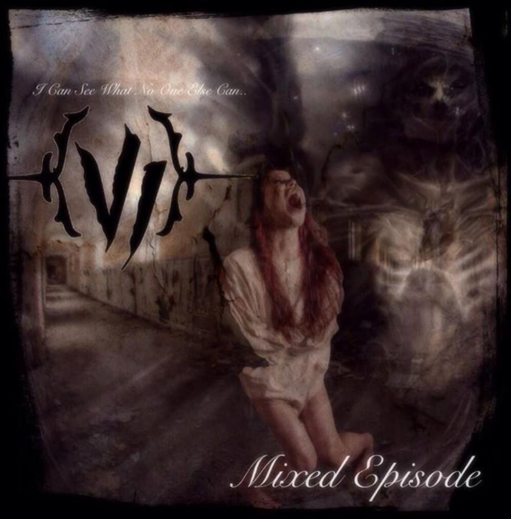 The Secret VI  Mixed Episode coverart